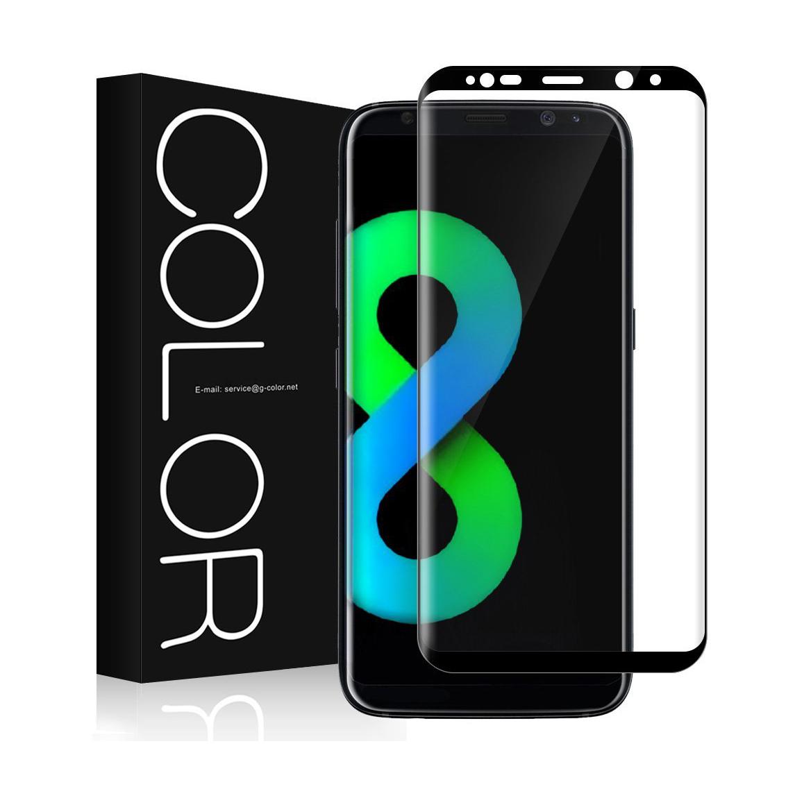 Kính cường lực Galaxy S8 Plus full màn