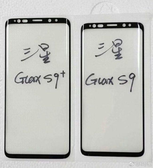 Galaxy S9 S9 Plus