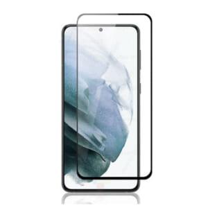 Kính cường lực Samsung S21 Plus full màn hình Nillkin tốt nhất giá rẻ